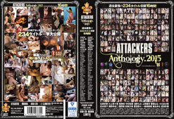 DISC1 ATTACKERS Anthology.2015